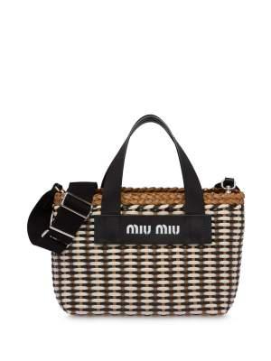 Multi Wicker Woven Bag