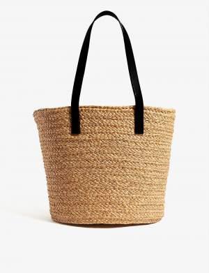 Chic Raffia Tote Bag