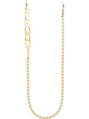 Glasses Chain Gold
